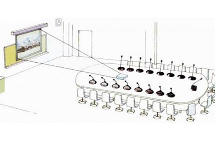 salle conf