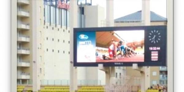 écran géant stade Louis II
